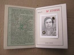 Yugoslavia Railway Ticket With Picture ( Man ), 1976 - 1982. ( Belgrade, Čačak, Zagreb, Sisak ... ) - Abonnements Hebdomadaires & Mensuels