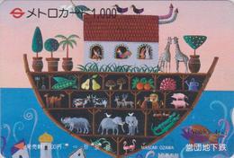 Carte Japon Elephant Chameau Rhino Coq Cochon Coquillage Girafe Champignon Arrosoir Giraffe Mushroom Shell Japan Card - Japan