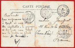 Marcophilie Cad KOULIKORO & KAYES (Soudan Français) + MOPTI (Sénégambie Et Niger) + Type Sage (2 Différents Mais Abimés) - France (former Colonies & Protectorates)