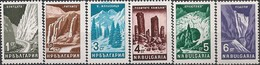 BULGARIA - COMPLETE SET DEFINITIVES: LANDSCAPES 1964 - MNH - Bulgaria