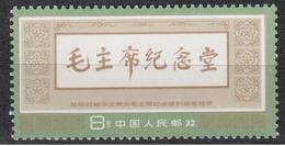 PR CHINA 1977 - Completion Of Mao Memorial Hall, Beijing MNH** OG - Neufs