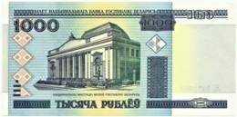 Belarus - 1000 Rublei - 2000 ( 2011 ) - Pick: 28.b - Unc. - Segmented Security Thread - 1 000 - Belarus