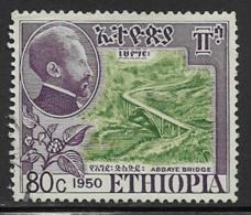 Ethiopia Scott # 313 Used Abbaye Bridge, 1951 - Etiopía