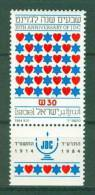 Israel - 1984, Michel/Philex No. : 970, - MNH - *** - Full Tab - Israel