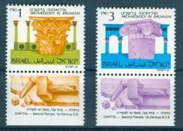 Israel - 1986, Michel/Philex No. : 1024/1025, - MNH - *** - - Israel
