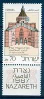 Israel - 1986, Michel/Philex No. : 1051, - MNH - *** - - Israel