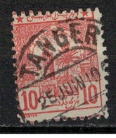 MAROC        N°  YVERT  4  ( Poste Chérifienne )      OBLITERE       ( Ob   2/32 ) - Morocco (1891-1956)