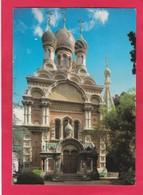 Modern Post Card Of Chiesa Russa,San Remo, Liguria, Italy,A45. - San Remo