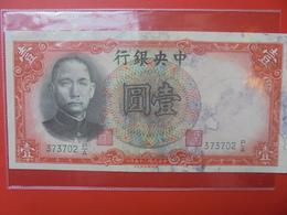 CHINE 1 YUAN 1936 CIRCULER - China