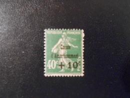FRANCE  YT253 - 3ème SERIE CAISSE D'AMORTISSEMENT +10c S/40c. Vert* - Caisse D'Amortissement