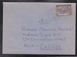 REPUBLIC OF MACEDONIA, 2000, COVER, MICHEL 183 - 2000 YEARS CHRISTIANITY ** - Macedonia