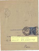 DAGUIN CACHETS JUMELÉS ARRAS PAS-DE-CALAIS 14 JUIN 95 ** ANNÉE ABSENTE CACHET GAUCHE **  Sur ENTIER CL SAGE 15 C. - Biglietto Postale