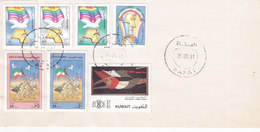 Juwait 1991, Used On Card4v.compl.set Liberation + Others- Scarce- Red. Price - ( No Payupal & Skrill ) - Kuwait