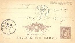 PARIS ETRANGER TàD BLEU Avec Section LEVÉE 1 Du 19 JUIN 86 Sur ENTIER CP Italie De PALERMO - Storia Postale