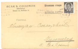 JUDAICA ISAK B SOLOMON YEAR 1935 - Servië