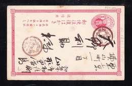 PST1-03 POST CARD JAPAN - Briefe U. Dokumente