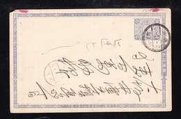 PST1-05 POST CARD JAPAN - Briefe U. Dokumente