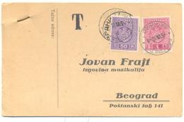 JUDAICA JOVAN FRAJT BELGRADE - Serbie