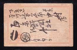 PST1-08 POST CARD JAPAN - Briefe U. Dokumente
