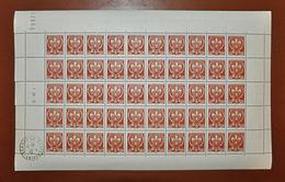 "Feuille Complète De 50 Timbres ARMOIRIES - 1941: 40c+60c ""Lille"" N° 527 - Full Sheets"