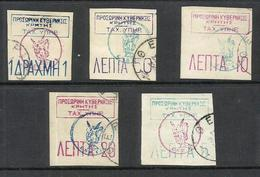 Greece CRETE 1905 ISSUE BY THE THERISSON REBELS SET MNG PRIVATE REPRINT? - Local Post Stamps