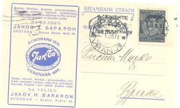 JUDAICA JAKOV H BARARON YEAR 1935 - Serbien