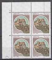 PGL DF753 - ITALIA REPUBBLICA 1994 SASSONE N°1516II ** QUARTINA CASTELLI ROTOCALCO - 6. 1946-.. Repubblica