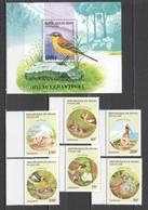 E508 1995,1997 BENIN FAUNA BIRDS 1SET+1BL MNH - Birds