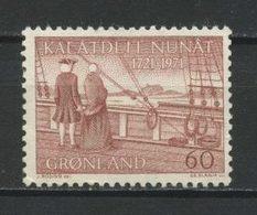 GROENLAND 1971 N° 65 ** Neuf MNH Superbe C 2 € Arrivée De Hans Egede Bataux Sailboat - Groenland