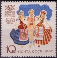 URSS RUSSIE 2364 ** MNH Costume Régional Lituanie Danse Folkore 1960 [GR] - Nuovi