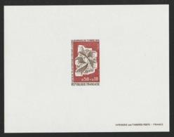 1974 - YT 1786 - Epreuve De Luxe  - Cote  30€ - Luxury Proofs