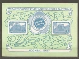 RUSSIE -  Yv BF  N° 22   ** MNH  Exposition Philatélique  Cote  50  Euro  BE   2 Scans - Blocks & Kleinbögen