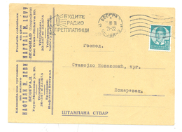JUDAICA NAFTALI M LEVY BELGRADE YEAR 1935 - Servië