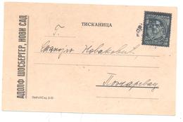 JUDAICA SOSBERGER ADOLF NOVI SAD YEAR 1934 - Serbie