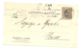 JUDAICA FEDERER & COMP BELGRADE YEAR 1930  The Ties - Servië