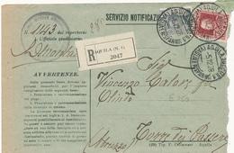 1928 PARMEGGIANI ATTI GIUDIZIARI 2,55 + 0,30 MICHETTI - 1900-44 Victor Emmanuel III.