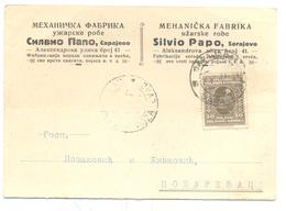 JUDAICA PAPO SILVIO  YEAR 1927 - Serbie