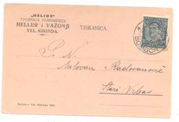 JUDAICA HELLER & VAZONJI VEL.KIKINDA  YEAR 1933 - Serbia