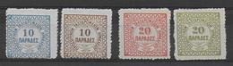 1898 - CRETE - BUREAUX ANGLAIS D'HERAKLION - YVERT 2/5 * MLH - COTE = 70 EUR. - Crète