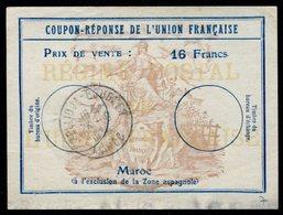 MAROC  Reply Coupon / Coupon Réponse Régime Français - Maroc (1956-...)