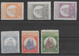 1905 - CRETE - YVERT 9/14 * MLH (LE 14 EST SANS GOMME) - COTE = 20 EUR. - Crète