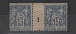France - Millésimes 15c Sage (1891 ) N°101 - Millésimes