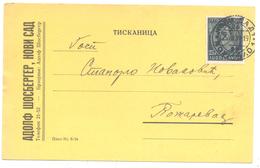 JUDAICA SOSBERGER ADOLF NOVI SAD YEAR 1934 - Servië
