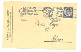 JUDAICA AVRAM S KOEN & COMP YEAR 1935 - Serbie