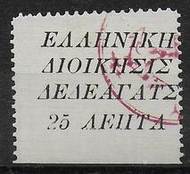 1913 - GRECE (DEDEAGH) - YVERT 19 OBLITERE - Dedeagh (Dedeagatch)