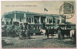 V 57016 Libia Italiana - Tripoli - Il Primo Treno Nei Pressi Dell' Intendenza Militare ( 1921 ) - Libia