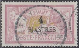 Levant Bureaux Français 1902-1922 - Vathy / Samos Sur N° 21 (YT) N° 21 (AM). Oblitération. - Used Stamps