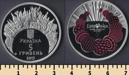 Ukraine 5 Hryven 2017 - Ukraine