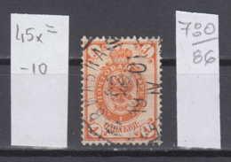 86K780 / 1889 - Michel Nr. 45 X - Wz. 4 , 14 1/4 : 14 3/4 - 1 K. Freimarken , Staatswappen , Used ( O ) Russia Russie - 1857-1916 Imperio