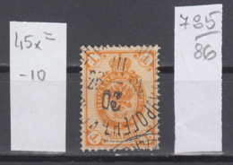 86K785 / 1889 - Michel Nr. 45 X - Wz. 4 , 14 1/4 : 14 3/4 - 1 K. Freimarken , Staatswappen , Used ( O ) Russia Russie - Usados